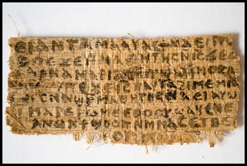 """Gospel of Jesus' Wife"" Fragment"