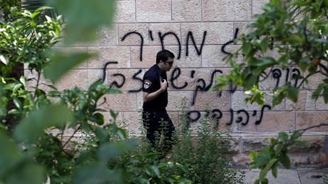 'Price Tag' Israeli Extremists Target Christians