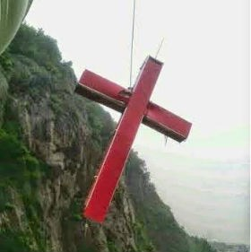 A cross removed from a Wenzhou-area church