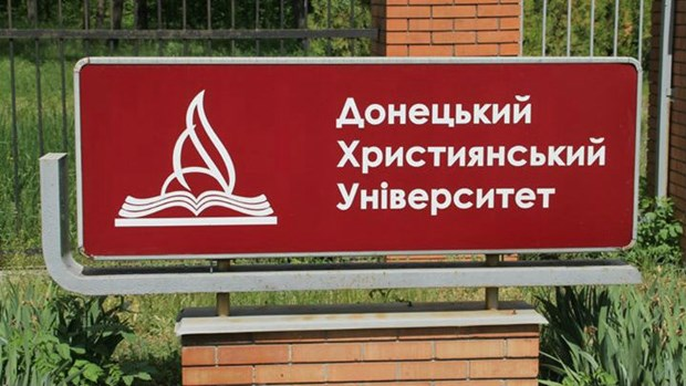 Militants Take Over Christian University in Ukraine