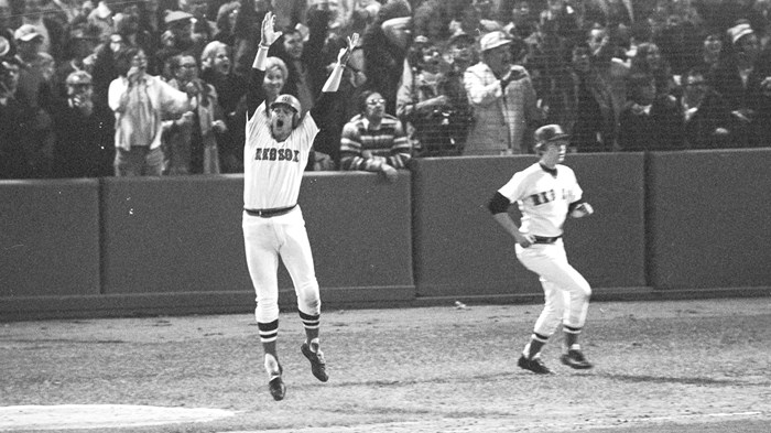 Death, Resurrection, and Carlton Fisk's World Series Home Run