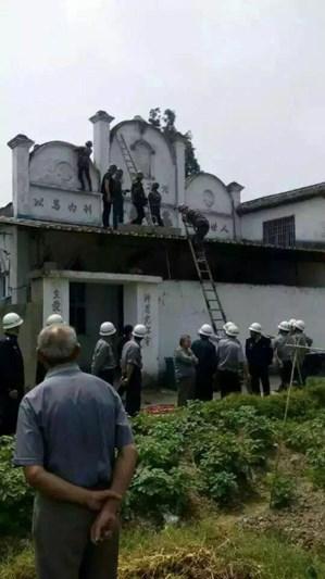 Zhejiang cross removal