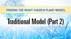 Finding the Right Church Plant Model: The Traditional Model (Part 2)