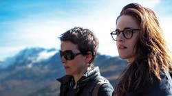 'Clouds of Sils Maria'