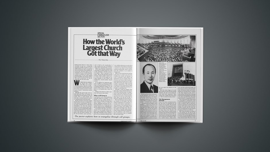 How the World's Largest Church Got that Way: The Pastor Explains How to Evangelize through Cell Groups