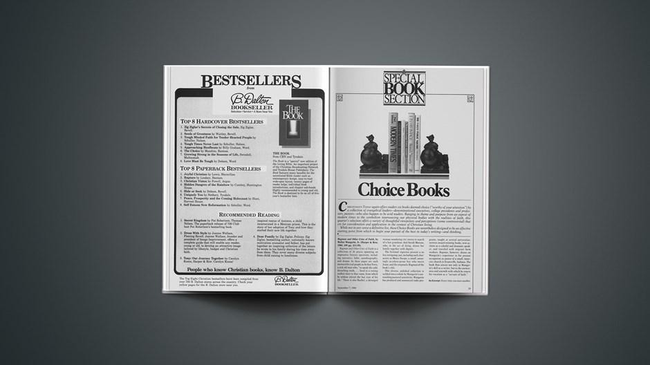 Choice Books: September 7, 1984