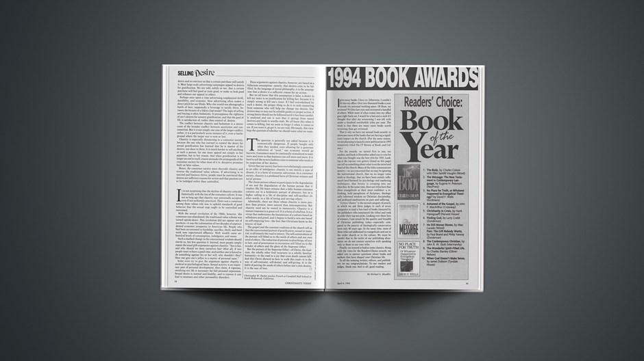 1994 Book Awards