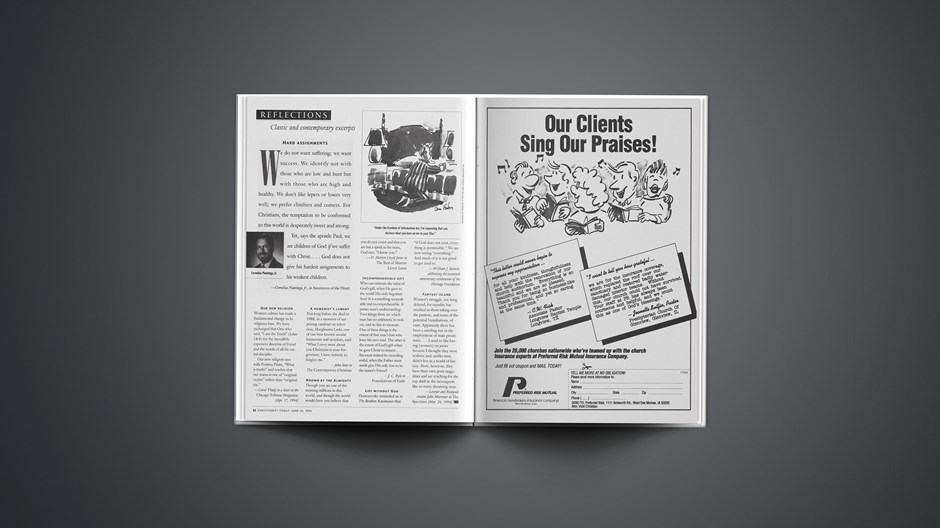 Classic & Contemporary Excerpts from June 20, 1994