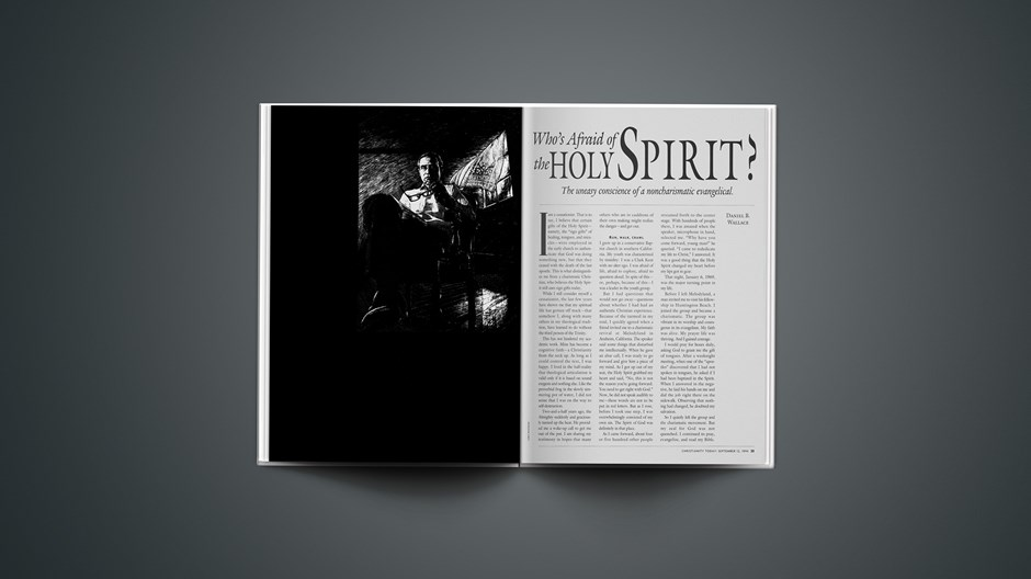 ARTICLE: Who's Afraid of the Holy Spirit?