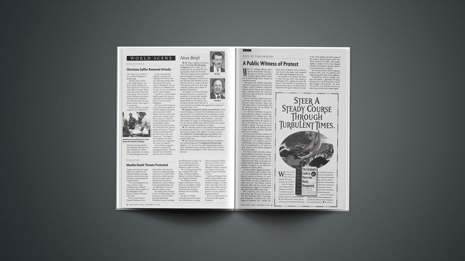 News Briefs: September 12, 1994