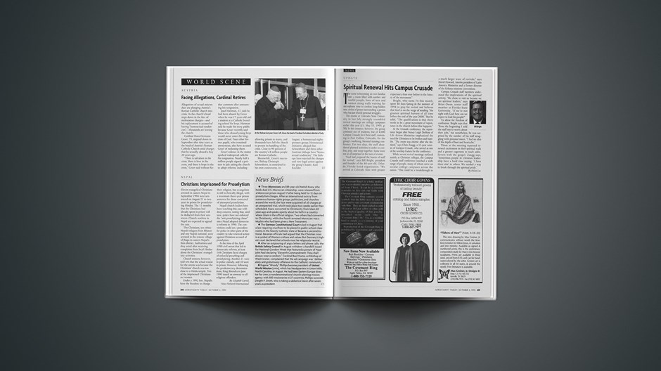 News Briefs: October 02, 1995