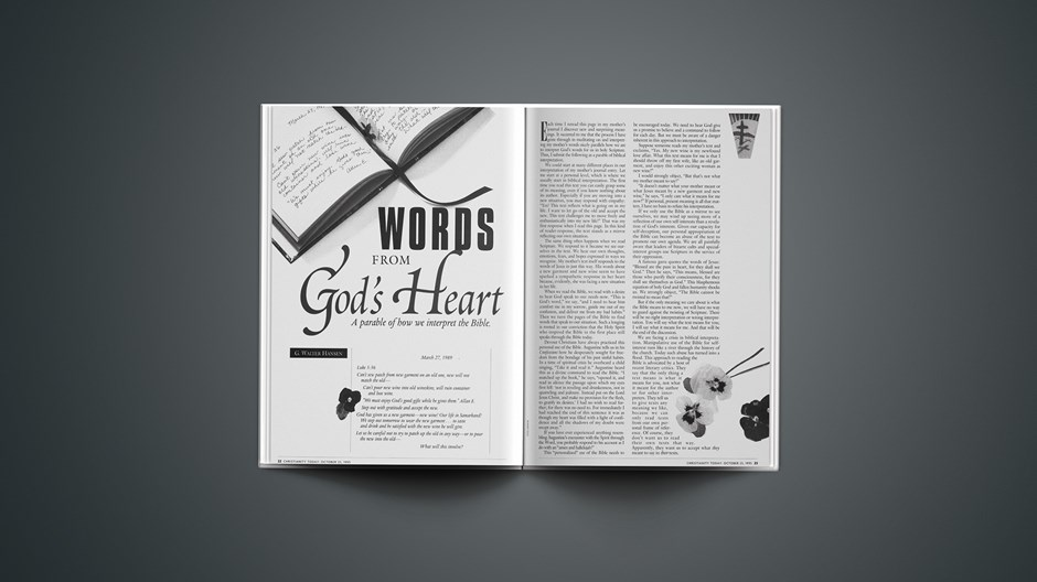 Words from God's Heart