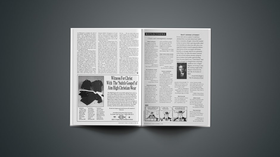 Classic & Contemporary Excerpts from October 23, 1995