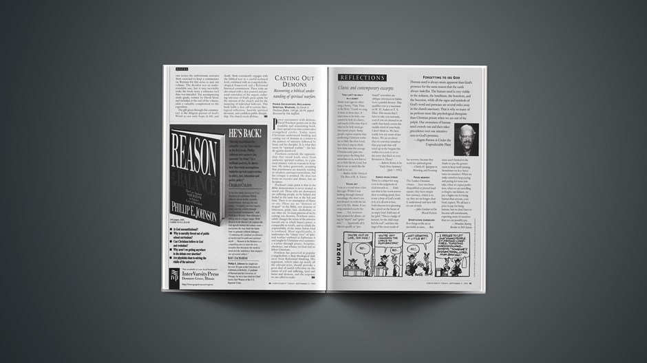 Classic & Contemporary Excerpts from September 01, 1995