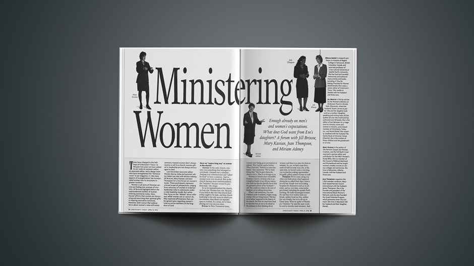 ARTICLE: Ministering Women, Part 1