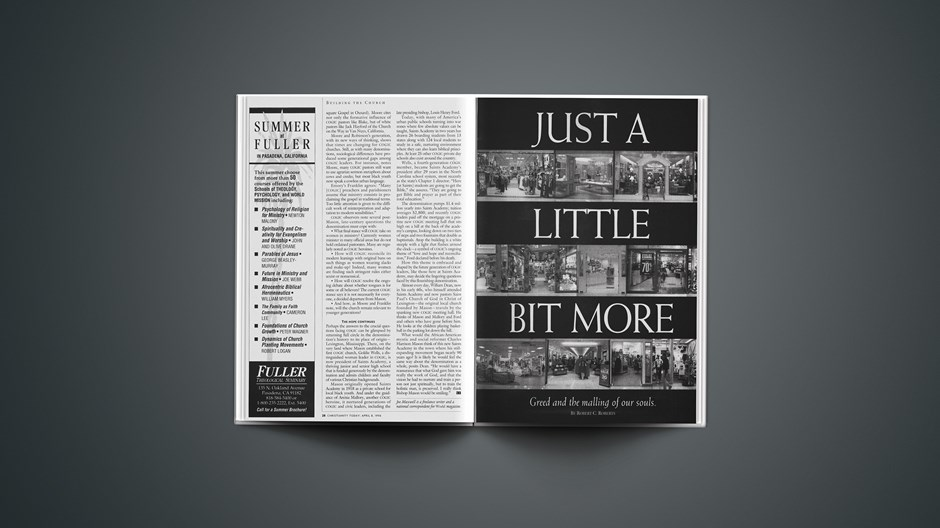 ARTICLE: Just a Little Bit More