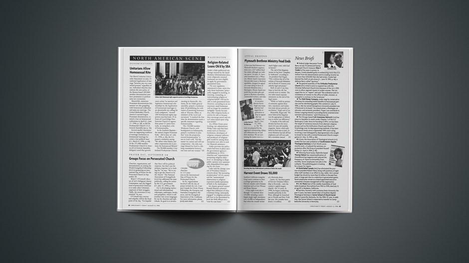 News Briefs: August 12, 1996