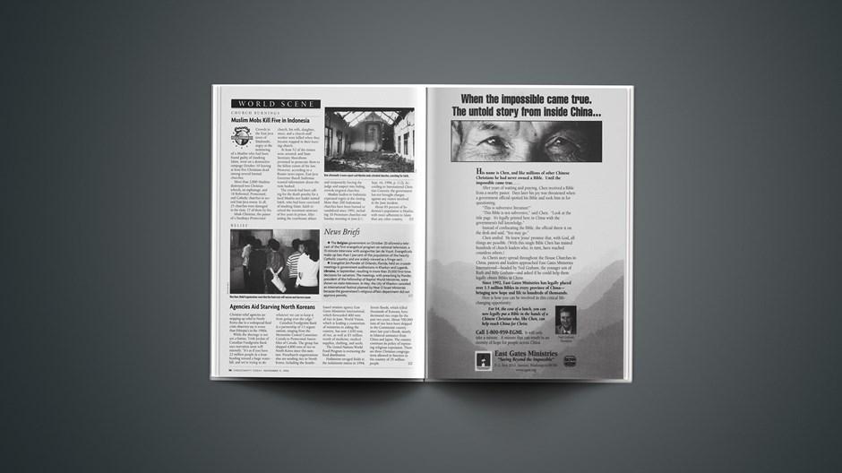 News Briefs: November 11, 1996