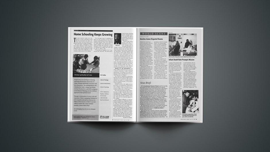 News Briefs: July 14, 1997