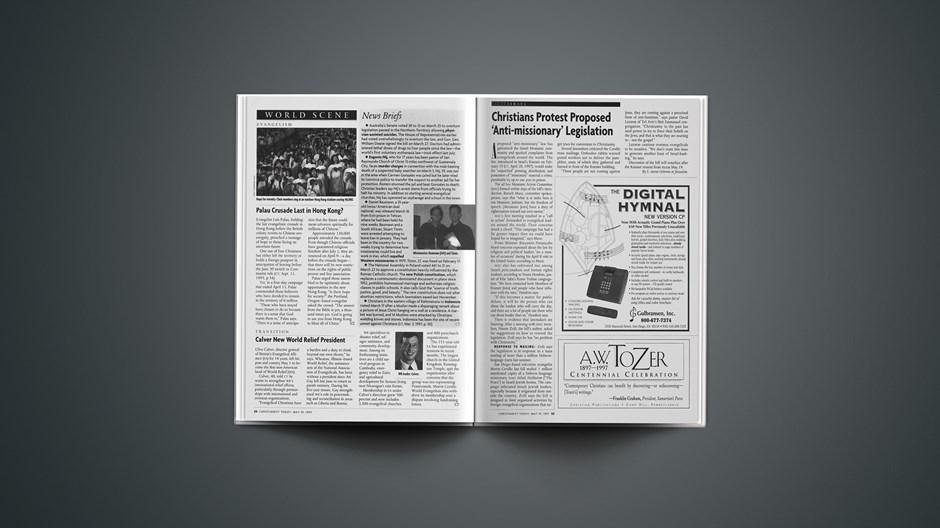 News Briefs: May 19, 1997