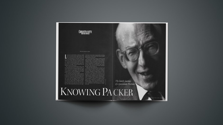 Knowing Packer
