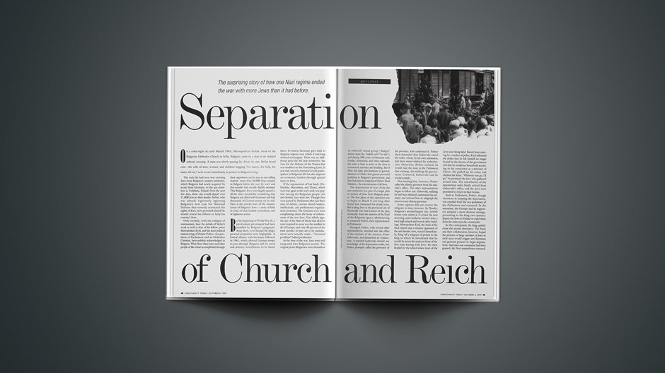 Separation of Church and Reich