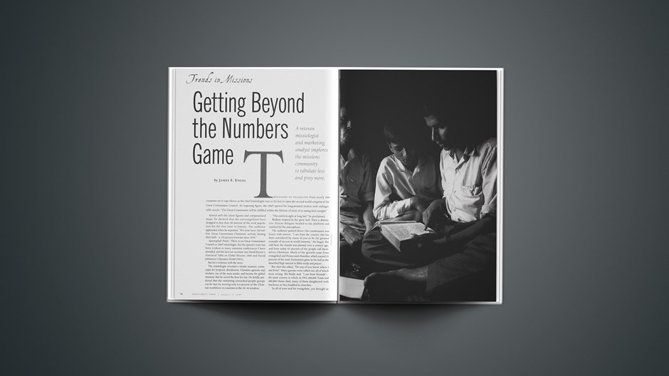Beyond the Numbers Game