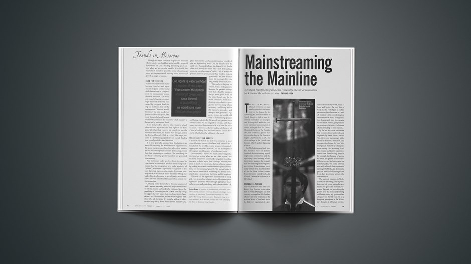 Mainstreaming the Mainline