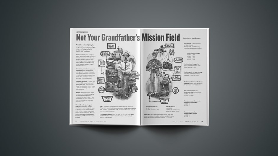 Not Your Grandfather's Mission Field