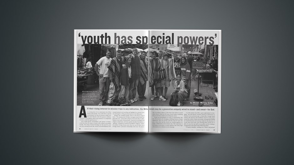 'Youth Has Special Powers'