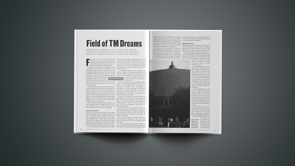 Field of TM Dreams