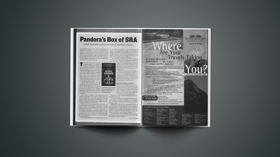 Pandora's Box of SRA