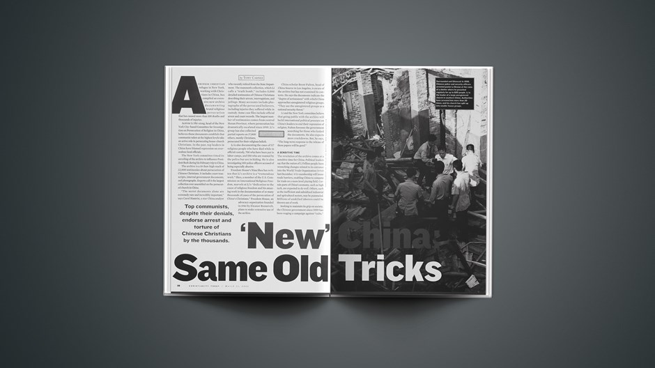 'New' China: Same Old Tricks