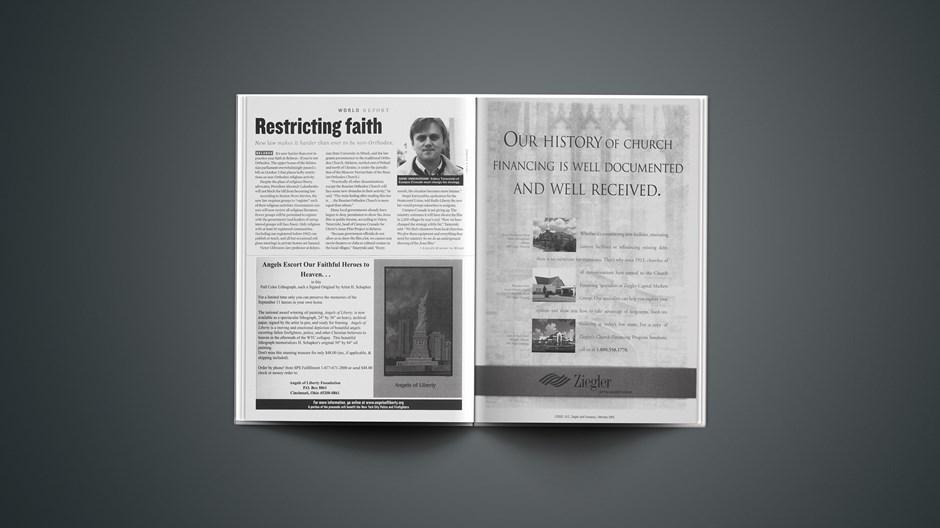 Restricting Faith