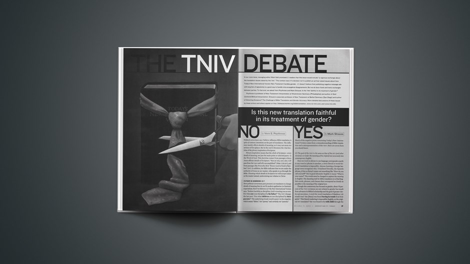 Is The TNIV Faithful in Its Treatment of Gender? No