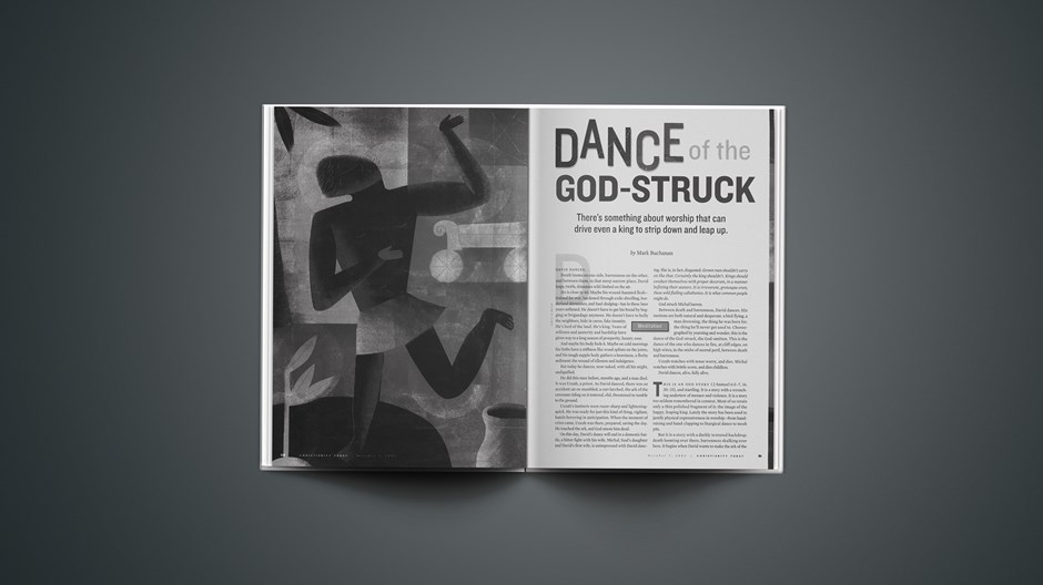 Dance of the God-Struck