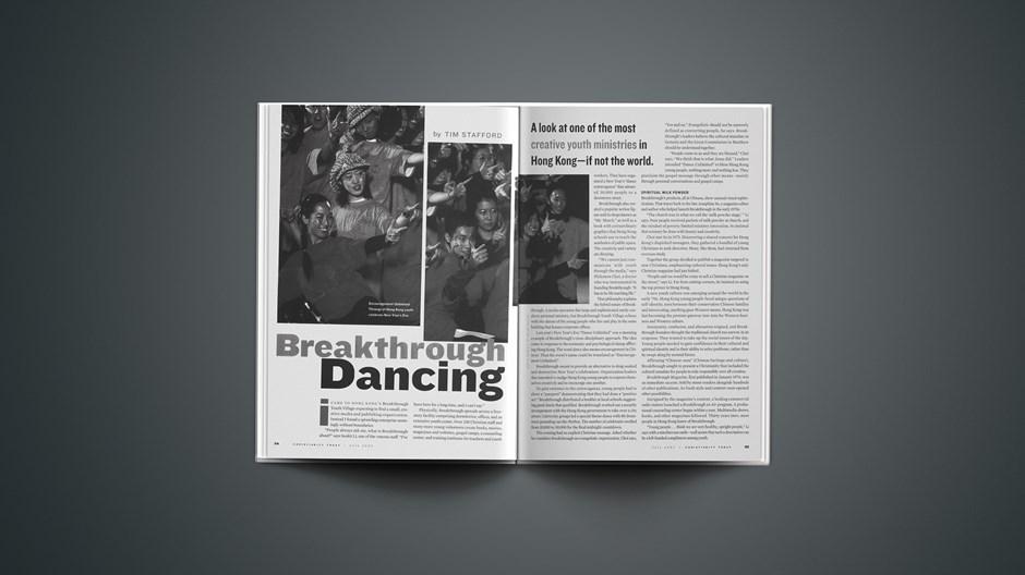 Breakthrough Dancing
