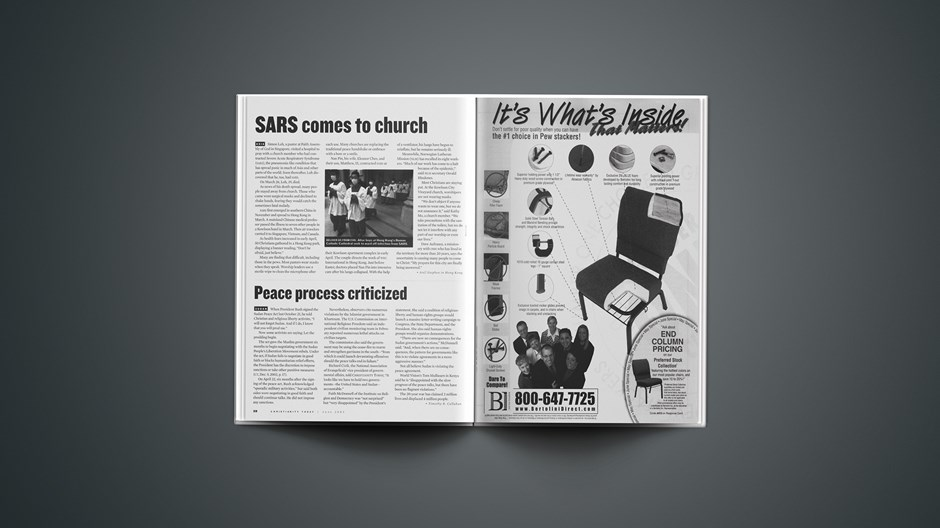 SARS Comes to Church
