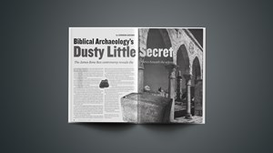 Biblical Archaeology's Dusty Little Secret
