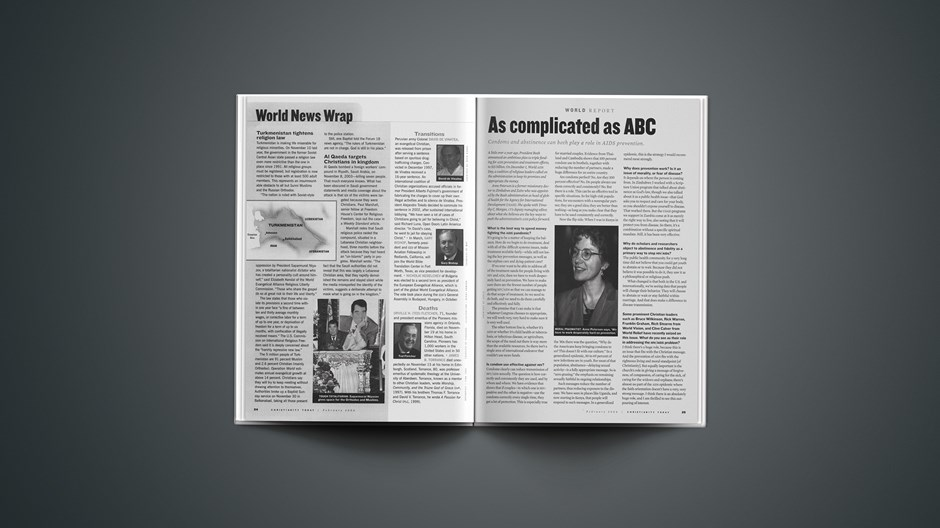 As complicated as ABC