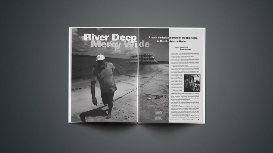 River Deep Mercy Wide