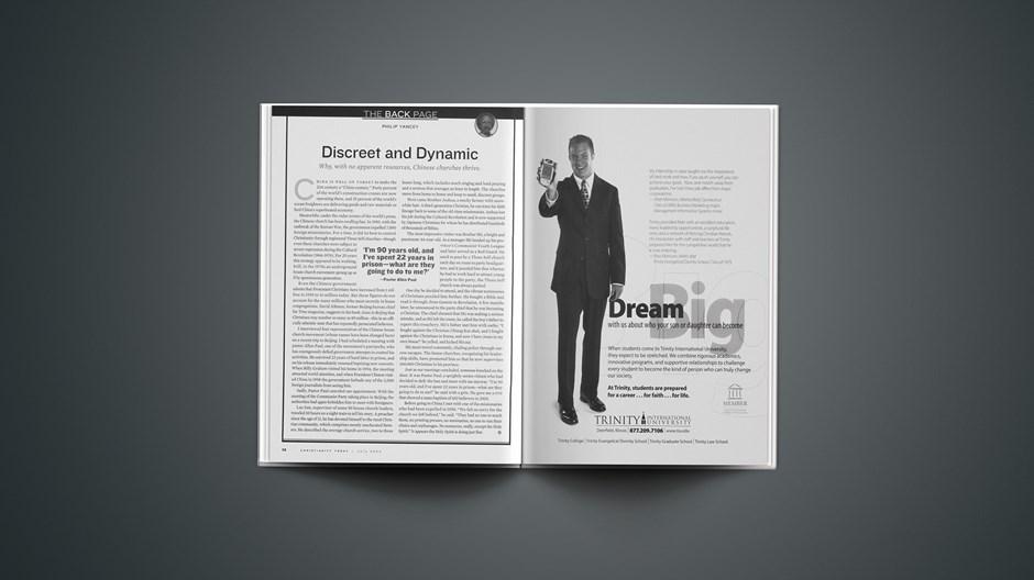 Discreet and Dynamic