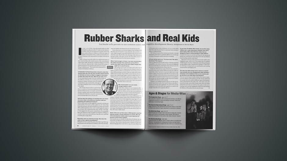 Rubber Sharks and Real Kids