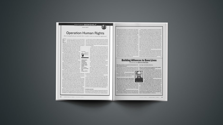 Operation Human Rights
