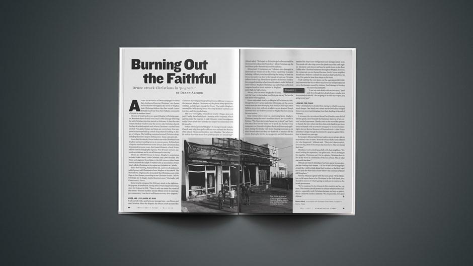 Burning Out the Faithful