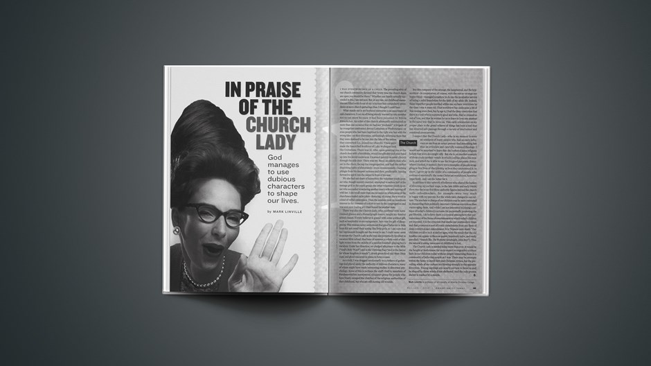 In Praise of the Church Lady