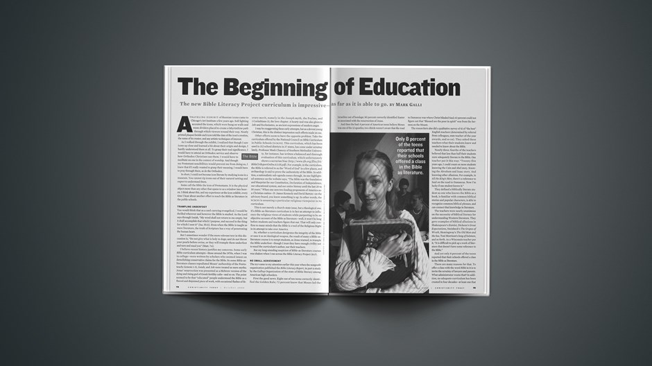 The Beginning of Education
