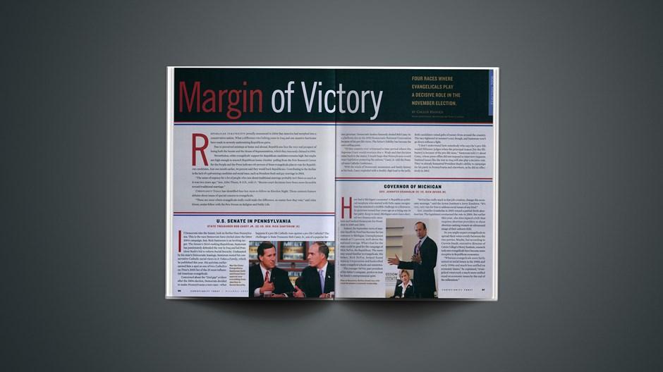 Margin of Victory