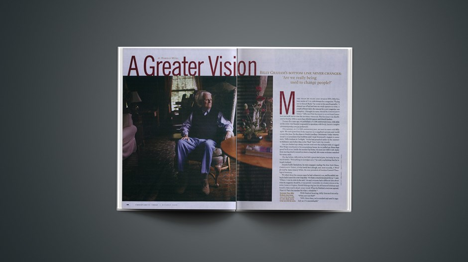 A Greater Vision