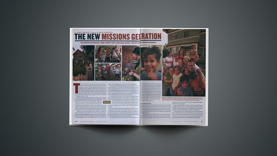 The New Missions Generation